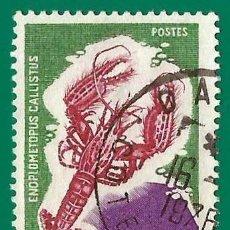 Sellos: COSTA DE MARFIL. 1971. FAUNA. LANGOSTA. Lote 236522010