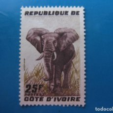 Sellos: *COSTA DE MARFIL, 1959, ELEFANTE, YVERT 178. Lote 237549190