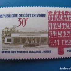 Sellos: *COSTA DE MARFIL, 1968, MUSEO DE CIENCIAS HUMANAS, YVERT 282. Lote 237549495