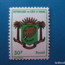 Sellos: *COSTA DE MARFIL, 1969, ESCUDO, YVERT 291. Lote 237550020