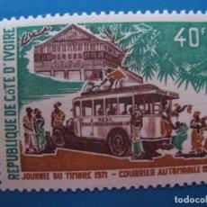 Sellos: *COSTA DE MARFIL, 1971, DIA DEL SELLO, YVERT 311. Lote 237550625