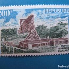 Sellos: *COSTA DE MARFIL, 1972, ESTACION TERRESTRE DE AKAKRO, YVERT 60 AEREO. Lote 237553545