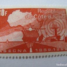 Sellos: *COSTA DE MARFIL, 1970, 10 ANIVERSARIO DE ASECNA, YVERT 294. Lote 237587640