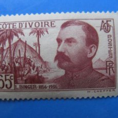 Timbres: *COSTA DE MARFIL, 1937, 50 ANIV. VIAJE DE BINGER DE NIGER AL GOLFO DE GUINEA, YVERT 139. Lote 244769440