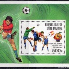 Sellos: COSTA DE MARFIL, 1981, , MICHEL BL19. Lote 245773860