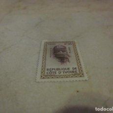 Sellos: SELLO 0,50 F - COSTA DE MARFIL - MASQUE BETE. Lote 255506415