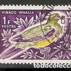 Sellos: COSTA DE MARFIL. 1966. VINAGO WAALIA. Lote 257967335