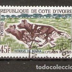 Timbres: COSTA DE MARFIL.1963. FAUNA.. Lote 260359310