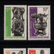 Sellos: COSTA DE MARFIL 244/47** - AÑO 1966 - FESTIVAL MUNDIAL DE ARTES NEGRAS. Lote 265197979