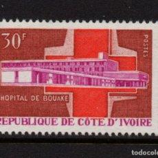 Sellos: COSTA DE MARFIL 258** - AÑO 1966 - HOSPITAL DE BOUAKE. Lote 265199279
