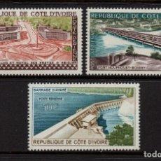 Sellos: COSTA DE MARFIL AEREO 18/20** - AÑO 1959 - VISTAS. Lote 265200719