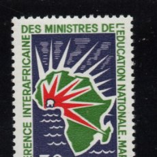 Sellos: COSTA DE MARFIL 222** - AÑO 1964 - CONFERENCIA INTERAFRICANA DE MINISTROS DE EDUCACIÓN. Lote 268734304