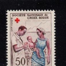 Sellos: COSTA DE MARFIL 224** - AÑO 1964 - CRUZ ROJA NACIONAL. Lote 268735194