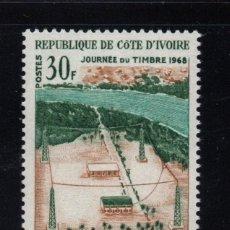 Sellos: COSTA DE MARFIL 268** - AÑO 1967 - DIA DEL SELLO. Lote 268738074