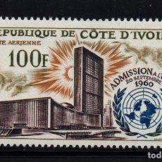 Sellos: COSTA DE MARFIL AEREO 25** - AÑO 1962 - 2º ANIVERSARIO DE LA ADMISIÓN EN LAS NACIONES UNIDAS. Lote 268738869