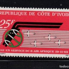 Sellos: COSTA DE MARFIL AÉREO 30** - AÑO 1963 - COMPAÑÍA AIR AFRICA - PUESTA EN SERVICIO DEL AVIÓN DC-8. Lote 268739134