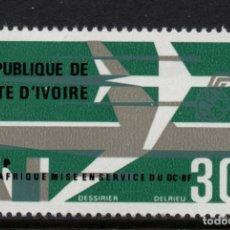 Sellos: COSTA DE MARFIL AEREO 36** - AÑO 1966 - ENTRADA EN SERVICIO DEL AVION DC - 8F DE AIR AFRICA. Lote 268740259