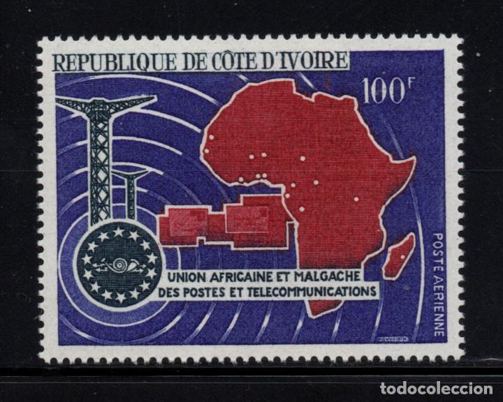 COSTA DE MARFIL AEREO 38** - AÑO 1967 - UNION AFRICANA DE CORREOS Y TELECOMUNICACIONES (Sellos - Extranjero - África - Costa de Marfil)