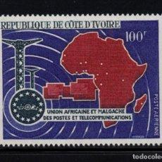 Sellos: COSTA DE MARFIL AEREO 38** - AÑO 1967 - UNION AFRICANA DE CORREOS Y TELECOMUNICACIONES. Lote 268741764