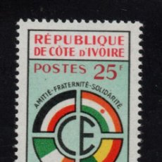 Sellos: COSTA DE MARFIL 191** - AÑO 1960 - ANIVERSARIO DEL CONSEJO DEL ACUERDO. Lote 271364693