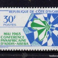 Sellos: COSTA DE MARFIL 210** - AÑO 1963 - CONFERENCIA DE LA UNIDAD AFRICANA. Lote 271407708