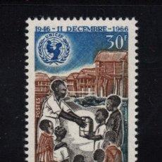 Sellos: COSTA DE MARFIL 256** - AÑO 1966 - 20º ANIVERSARIO DE UNICEF. Lote 271410918