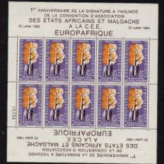 Sellos: COSTA DE MARFIL 227 HB** - AÑO 1964 - ANIVERSARIO DE EUROPAFRICA. Lote 275299268