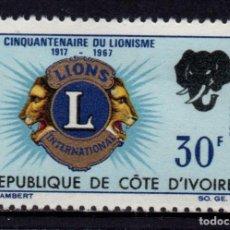 Sellos: COSTA DE MARFIL 265** - AÑO 1967 - 50º ANIVERSARIO DE LIONS INTERNATIONAL. Lote 275300613
