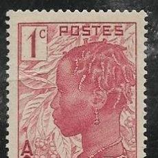 Sellos: COSTA DE MARFIL YVERT 109, NUEVO CON GOMA. Lote 277056773