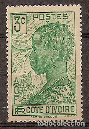 COSTA DE MARFIL 1940 (COTE D'IVORE) YVERT 151 ** (Sellos - Extranjero - África - Costa de Marfil)