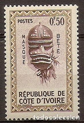 COSTA DE MARFIL 1960 (COTE D'IVORE) YVERT 181 ** (Sellos - Extranjero - África - Costa de Marfil)