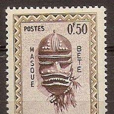 Sellos: COSTA DE MARFIL 1960 (COTE D'IVORE) YVERT 181 **. Lote 283038853