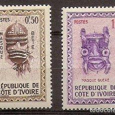 Sellos: COSTA DE MARFIL 1960 (COTE D'IVORE) YVERT 181/2 **. Lote 283039183