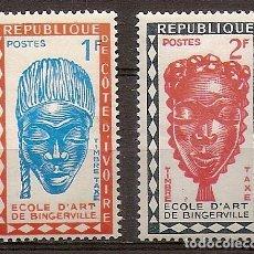Sellos: COSTA DE MARFIL 1962 (COTE D'IVORE) YVERT T24-T25 **. Lote 283039463