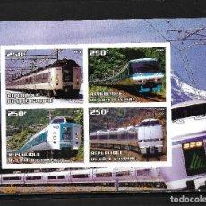 Sellos: COSTA DE MARFIL 2004 (COTE D'IVOIRE) HOJA BLOQUE SIN DENTAR TRENES. MNH.. Lote 288015628