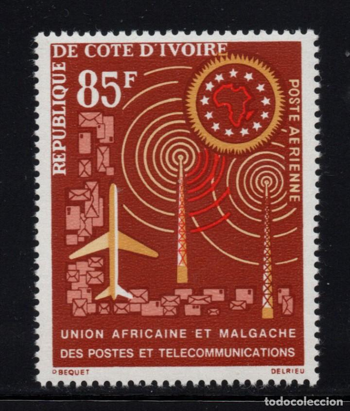COSTA DE MARFIL AEREO 29** - AÑO 1963 - 2º ANIVERSARIO DE U.A.M.P.T. (Sellos - Extranjero - África - Costa de Marfil)