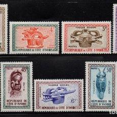 Sellos: COSTA DE MARFIL 181/89** - AÑO 1960 - MASCARAS RITUALES. Lote 288074373