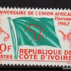 Sellos: COSTA DE MARFIL 207** - AÑO 1962 - ANIVERSARIO DE LA UNION AFRICANA. Lote 288074583