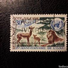 Selos: COSTA DE MARFIL YVERT 303 SERIE COMPLETA USADA 1970 FAUNA. MAMÍFEROS PEDIDO MÍNIMO 3 €. Lote 290315578