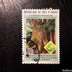 Selos: COSTA DE MARFIL YVERT ? SELLO SUELTO USADO 1993 FLORA. ÁRBOLES PEDIDO MÍNIMO 3 €. Lote 290866528