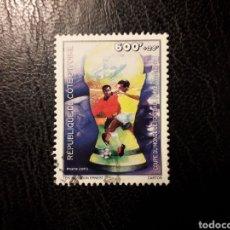 Selos: COSTA DE MARFIL YVERT ? SELLO SUELTO USADO 2002 MUNDIAL FÚTBOL COREA-JAPÓN. PEDIDO MÍNIMO 3 €. Lote 290866618
