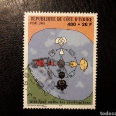Selos: COSTA DE MARFIL YVERT 1087 SERIE COMPLETA USADA 2001 DIÁLOGO ENTRE CIVILIZACIONES. PEDIDO MÍNIMO 3 €. Lote 290866698