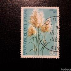 Selos: COSTA DE MARFIL YVERT 578 SELLO SUELTO USADO 1981 FLORA. FLORES PEDIDO MÍNIMO 3 €. Lote 291352618