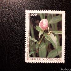 Sellos: COSTA DE MARFIL YVERT 759 SELLO SUELTO USADO 1986 FLORA. FLORES PEDIDO MÍNIMO 3 €. Lote 291960993