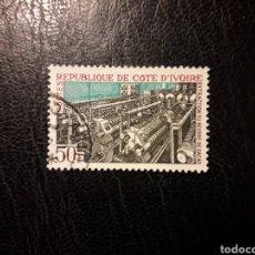 Selos: COSTA DE MARFIL YVERT 274 SELLO SUELTO USADO 1968 INDUSTRIALIZACIÓN PEDIDO MÍNIMO 3€. Lote 292280543