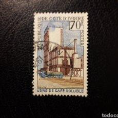 Selos: COSTA DE MARFIL YVERT 275 SELLO SUELTO USADO 1968 INDUSTRIALIZACIÓN PEDIDO MÍNIMO 3€. Lote 292280573