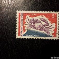 Selos: COSTA DE MARFIL YVERT 312 SELLO SUELTO USADO 1971 FAUNA. CANGREJO. CRUSTÁCEOS PEDIDO MÍNIMO 3€. Lote 292280733
