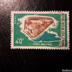 Selos: COSTA DE MARFIL YVERT 316 SELLO SUELTO USADO 1971 FAUNA. MOLUSCOS PEDIDO MÍNIMO 3€. Lote 292280803