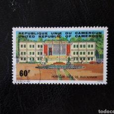 Selos: CAMERÚN YVERT 713 SELLO SUELTO USADO 1983 AYUNTAMIENTO DE BAFOUSSAM PEDIDO MÍNIMO 3€. Lote 293623748