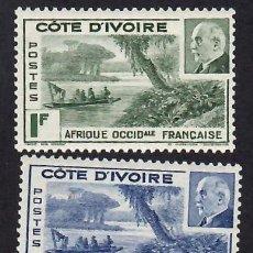 Sellos: COSTA DE MARFIL (1941). MARISCAL PÉTAIN. SERIE COMPLETA NUEVA*** SIN FIJASELLOS. YVERT 169-170.. Lote 295862703